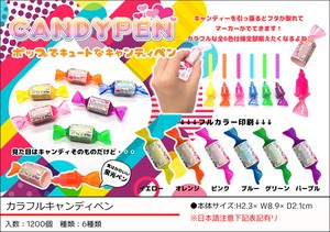 Colorful Candy pen