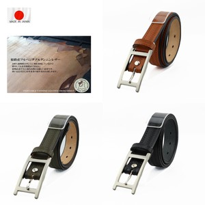 Himeji Leather Herringbone Push Cow Leather Belt Japan