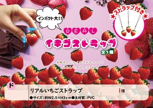Real Strawberry Strap