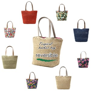 Basket Bag Hibiscus Botanical Resort Paper Tropical Reversible Tote