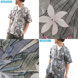 [2019NewItem] Aloha Shirt Open Color Botanical