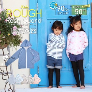 Kids Pattern Flash Guard UV Cut