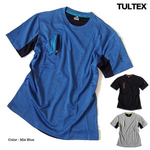TULTEX Feeling Sport Deodorize Effect Attached Dry Material Pocket T-shirt