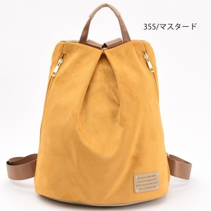 Big Suede Fabric Tuck Backpack A4
