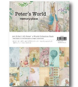 【memory place】MP-60152 A4 Peter's World Collection Pack 12枚入り