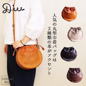 Di Round shape 2-Way Shoulder Bag Leather Genuine Leather Ladies