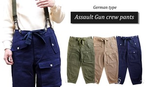 Germany Type Pants 3 Colors
