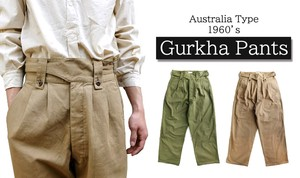 Australia Type Luca Pants 2 Colors