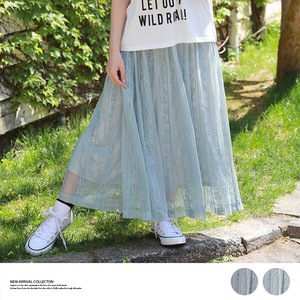 S/S Stripe Lace Long Skirt