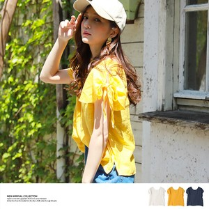 S/S Ribbon Knot Blouse