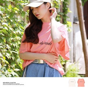 S/S Flare T-shirt