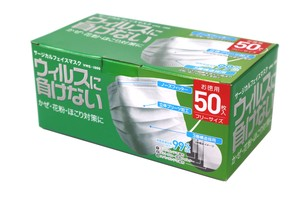 Face Mask Mask White Free Size 50 Pcs