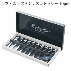 Cutlery Set Stainless Cutlery