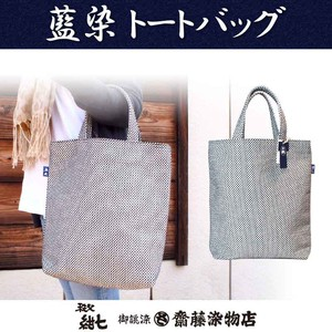 Tote Bag Size L Indigo-Dyed Japanese Pattern Ladies Men's