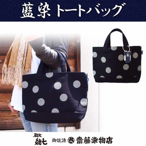 Tote Bag Dot Dot Indigo-Dyed Japanese Pattern Ladies Men's
