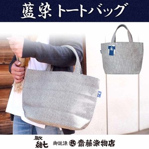 Tote Bag Indigo-Dyed Japanese Pattern Ladies Men's