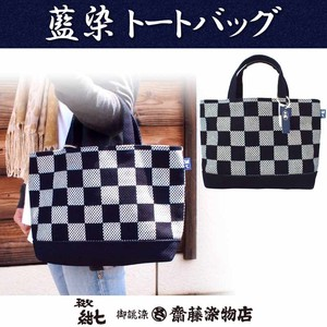 Tote Bag Checkered Pattern Indigo-Dyed Japanese Pattern Ladies Men's