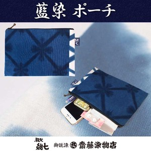 Pouch Indigo-Dyed Japanese Pattern Make Pouch Cosme Ladies Men's