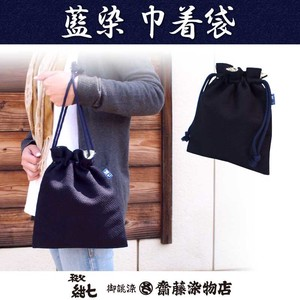 Pouch Bag Indigo-Dyed Japanese Pattern Ladies Men's
