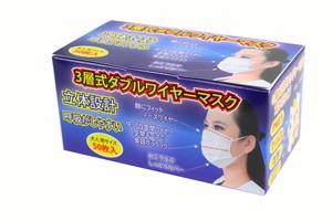 3層式ダブルワイヤーマスク ホワイト 50枚入り