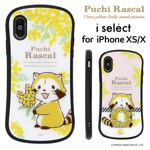 プチラスカル i select iPhone XS/X 対応ケース