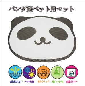 Panda Bear Pet Mat