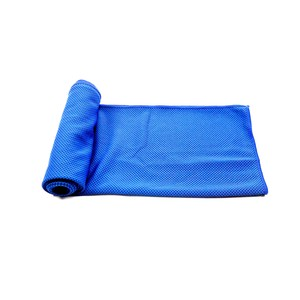 Countermeasure Towel Royal blue