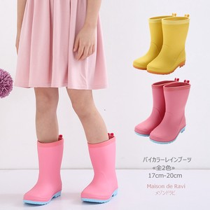 Light-Weight Rain Boots 2 Colors Waterproof Shoe Kids Kids