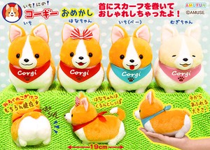 Corgi Plush Dress Up
