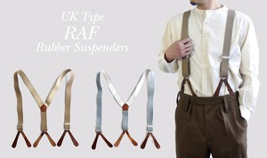 United Kingdom Type Rubber Suspender 2 Colors