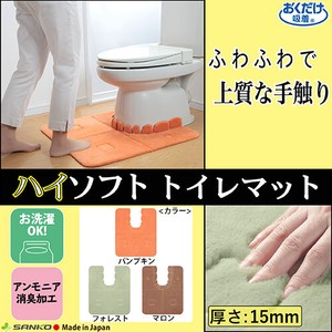 soft Toilet Mat