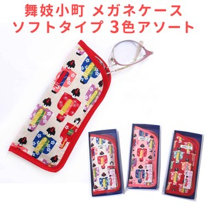 Apprentice Geisha Eyeglass Case soft Type 3 Colors Assort