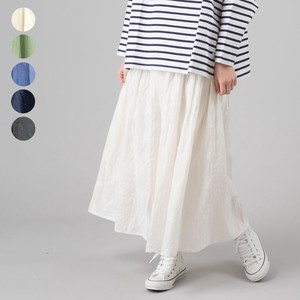Leaf Free Embroidery Tuck Skirt