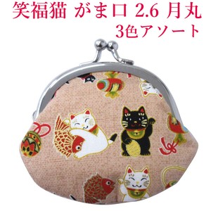Coin Case Cat Coin Purse 3 Colors Assort