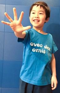 ロゴプリントTシャツ キッズ トドラー 男の子 女の子