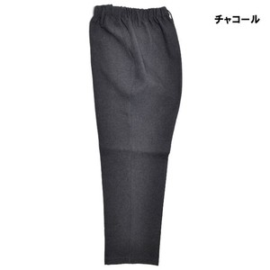 Repair useful Pants 3 Colors