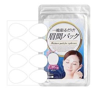 White Feather middle forehead Face Pack