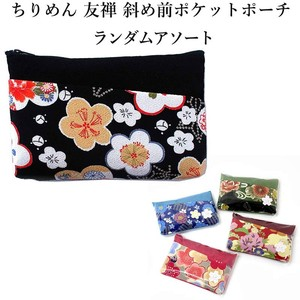 Crape Yuzen Diagonally Pocket Pouch Random Assort