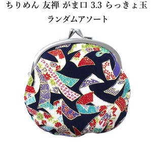 Crape Yuzen Coin Case Coin Purse Random Assort