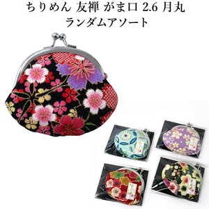 Coin Case Crape Yuzen Coin Purse Random Assort