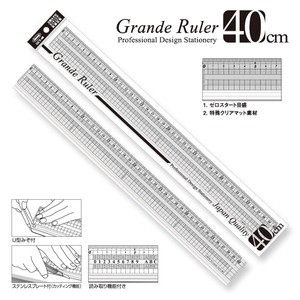 Grid Cutting Ruler