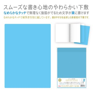Color soft Transparent underlay Soft