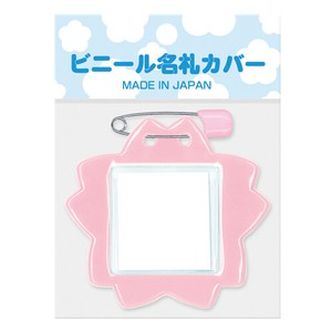 Name Tag 1 Pc Pack