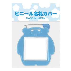 bear Name Tag 1 Pc Pack