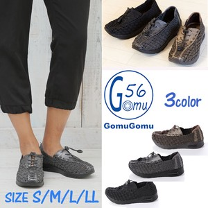 S/S Gomu56 Comfortable Mesh Cushion Shoes