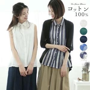 a5864aa91a One-piece Dress Gather Blouse Blouse Ladies Sleeveless Shirt