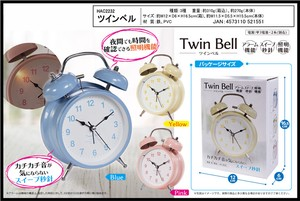 Table Clock Twin Objects and Ornaments Ornament