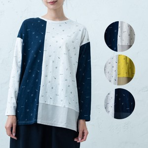 A/W Repeating Pattern Switching Pullover