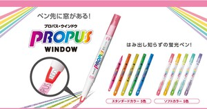 MITSUBISHI uni Propus Window soft Color