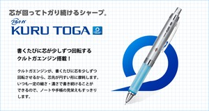 MITSUBISHI uni Kurutoga Alpha gel Type Mechanical Pencil 0.5mm